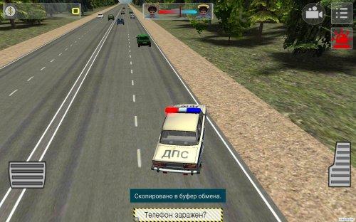 Скриншот для Симулятор Русского Гаишника 3D - 1
