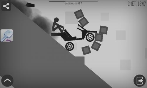 Скриншот для Stickman Dismount - 2