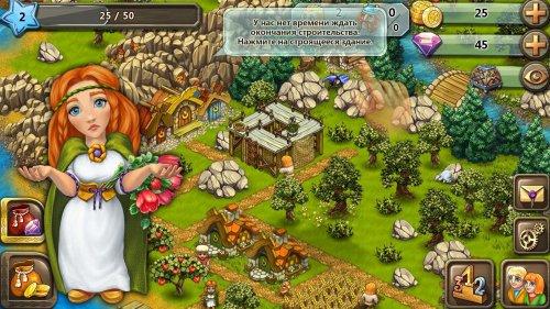Скриншот для Славяне: Ферма - 2