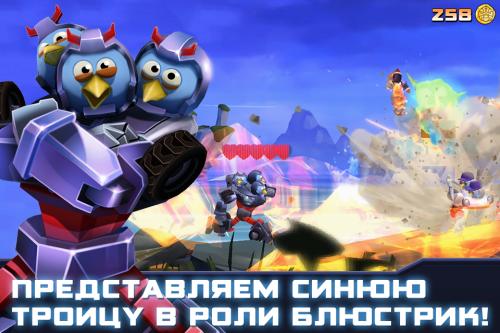 Скриншот для Angry Birds Transformers - 3