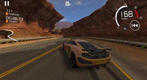 Скриншот для Gear.Club - 2