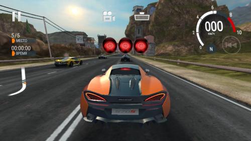 Скриншот для Gear.Club - 3