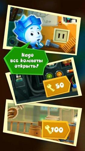 Скриншот для Фиксики: Приключения Нолика - 3