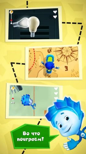 Скриншот для Фиксики: Приключения Нолика - 2