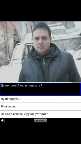 Скриншот для Стоп Гоп 2 - 3