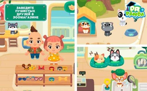 Скриншот для Город Dr. Panda - 1