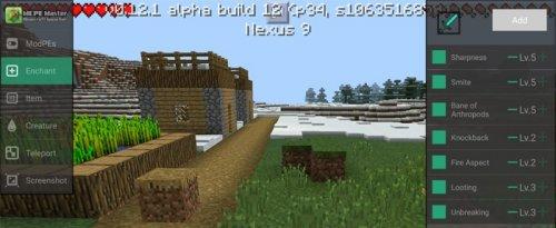 Скриншот для MCPE Master - 3