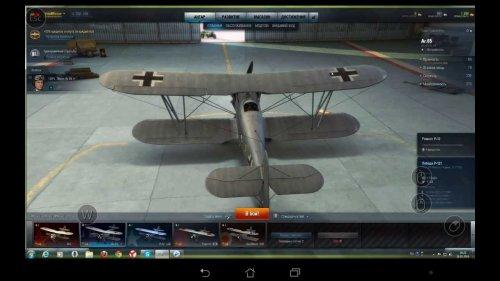 Скриншот для World of Warplanes - 3