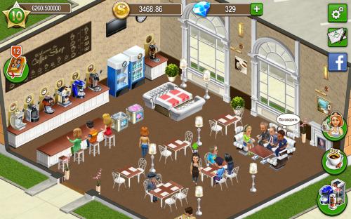 Скриншот для Моя Кофейня - 3