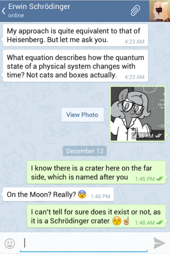 Скриншот для Telegram - 1