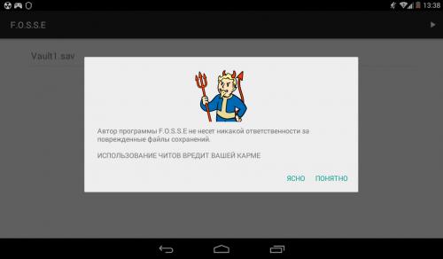 Скриншот для FOSSE для Fallout Shelter - 1