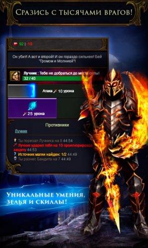 Скриншот для Мир Теней - 1