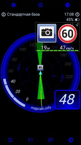Скриншот для Mapcam.info - 1