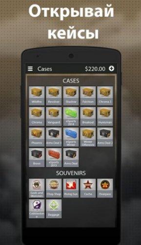 Скриншот для Case Opener Ultimate - 2