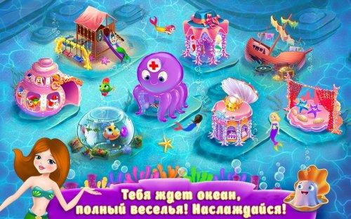 Скриншот для Принцесса-Русалочка - 3