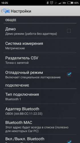 Скриншот для FORScan - 3