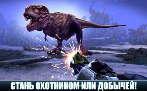 Скриншот для Охота на динозавров - 3