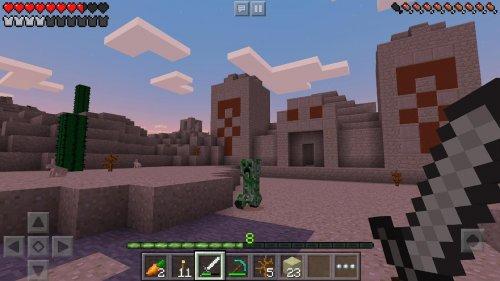 Скриншот для Майнкрафт - 2