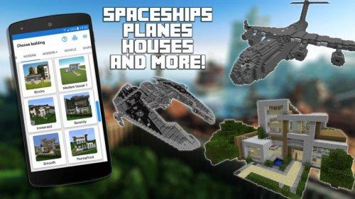 Скриншот для Строитель PRO для Minecraft PE - 2