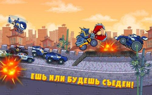 Скриншот для Car Eats Car 3 - 2