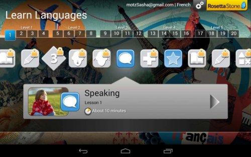 Скриншот для Rosetta Stone - 2