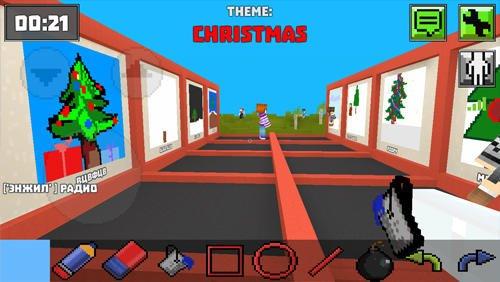 Скриншот для Pixel Painter - 1