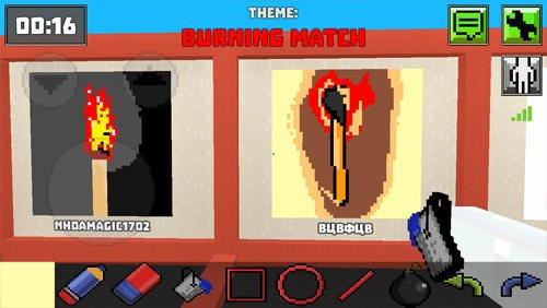 Скриншот для Pixel Painter - 3
