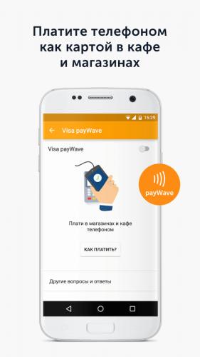 Скриншот для QIWI Wallet - 1