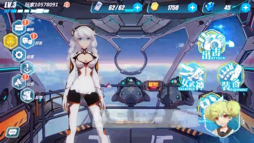 Скриншот для Honkai Impact 3rd - 2