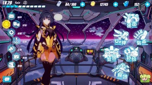 Скриншот для Honkai Impact 3rd - 3