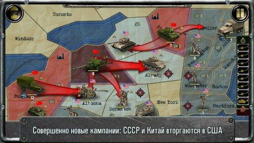 Скриншот для Strategy & Tactics - 2