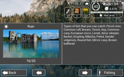 Скриншот для Моя Рыбалка 2 - 2