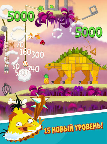 Скриншот для Angry Birds Classic - 2