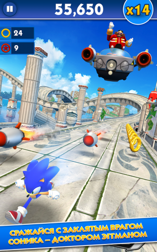 Скриншот для Sonic Dash - 3