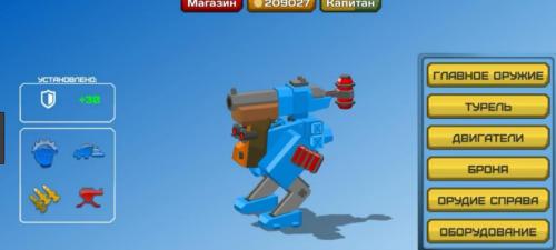 Скриншот для Armored squad: mechs vs robots - 2