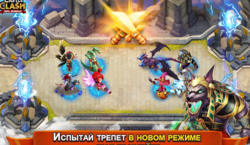 Скриншот для Битва Замков – Castle Clash - 2