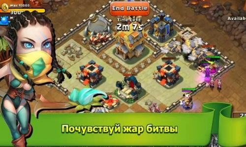 Скриншот для Битва Замков – Castle Clash - 1