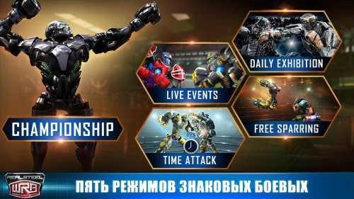 Скриншот для Real Steel World Robot Boxing - 2