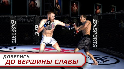 Скриншот для EA Sports UFC - 3