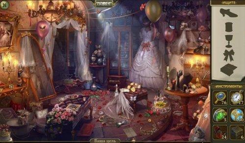 Скриншот для Hidden City - 3