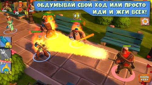 Скриншот для Clones Crusade - 1