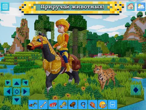 Скриншот для RealmCraft 3D - 1