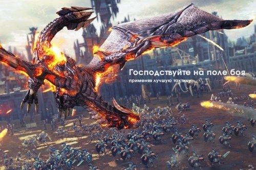 Скриншот для Art of Conquest: Гнев Нерокла - 1