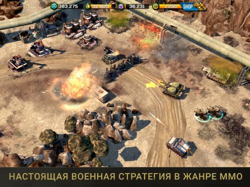 Скриншот для War Commander: Rogue Assault - 3