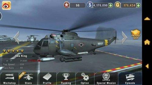 Скриншот для ВЕРТОЛЕТ БИТВА: 3D полет - 3