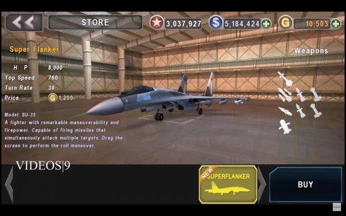 Скриншот для ВЕРТОЛЕТ БИТВА: 3D полет - 2