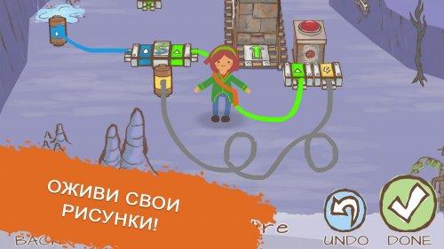 Скриншот для Draw a Stickman: EPIC 2 - 1