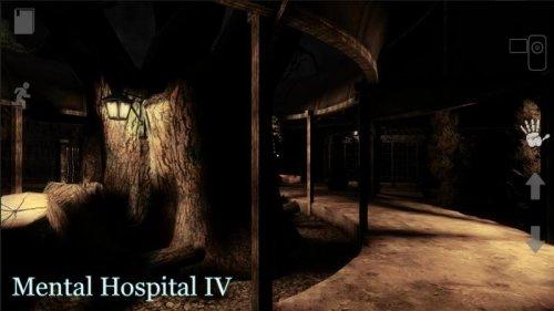 Скриншот для Mental Hospital IV - 2