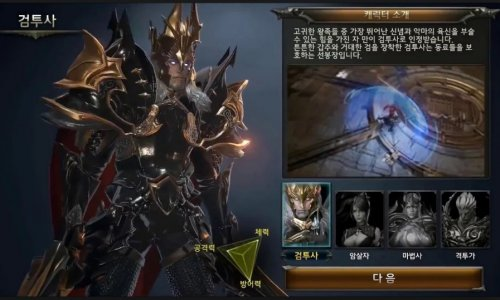 Скриншот для Blade II - The Return of Evil - 2