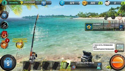 Скриншот для Fishing Clash: Catching Fish Game. Hunting Fish 3D - 3